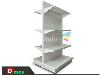 http://www.gallito.com.uy/gondola-central-gondolas-exponedor-estanteria-d-diversos-12381331