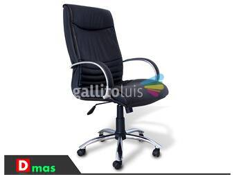 https://www.gallito.com.uy/sillon-gerencial-regulable-en-simil-cuero-productos-12377232