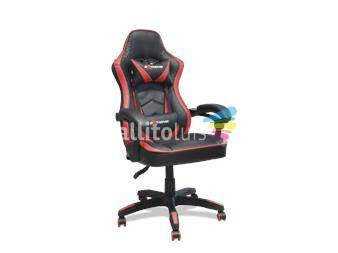 https://www.gallito.com.uy/silla-gamer-mach1-productos-13332908