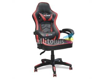 https://www.gallito.com.uy/silla-gamer-mach-1-productos-14600788