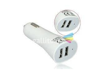 https://www.gallito.com.uy/cargador-usb-para-auto-de-2-puertos-p-celulares-desdeasia-productos-14467732