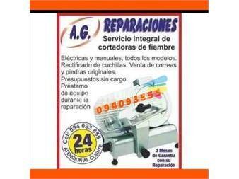 https://www.gallito.com.uy/reparacion-de-cortadora-de-fiambre-y-equipamientos-comercial-servicios-14735884