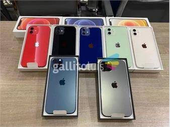 https://www.gallito.com.uy/descuento-apple-iphone-12-pro-iphone-11-pro-max-64gb-productos-18965203