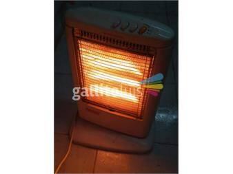 https://www.gallito.com.uy/estufa-halogena-en-uso-exelente-estado-productos-19251611