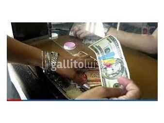 https://www.gallito.com.uy/acceso-a-los-creditos-rapido-con-un-servicio-seguro-servicios-19855941
