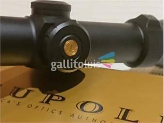 https://www.gallito.com.uy/leupold-2-7x33-vx-r-firedot-productos-19940844