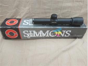 https://www.gallito.com.uy/mira-de-arma-corta-2x20-simmons-usa-productos-20090148