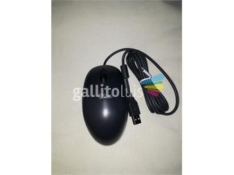 https://www.gallito.com.uy/mause-de-bolita-fujitsu-usb-desdeasia-productos-20290826