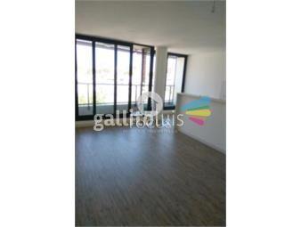 https://www.gallito.com.uy/venta-apartamento-2-dormitorios-con-terraza-la-blanqueada-inmuebles-16643754