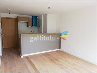 https://www.gallito.com.uy/aquum-inmuebles-16483800