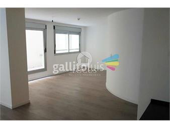 https://www.gallito.com.uy/venta-apartamento-monoambiente-oficina-con-patio-inmuebles-17552757