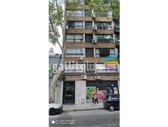 https://www.gallito.com.uy/buen-apto-al-frente-en-paullier-y-colonia-inmuebles-17065220