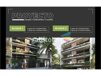 https://www.gallito.com.uy/venta-apto-en-construccion-prado-inmuebles-18223490