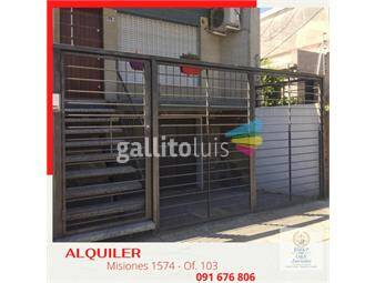 https://www.gallito.com.uy/excelente-ph-en-la-blanqueada-2d-inmuebles-18979192