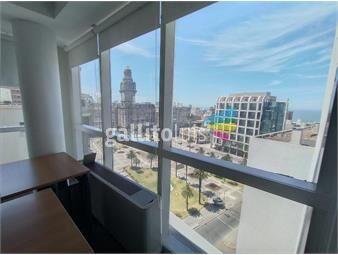 https://www.gallito.com.uy/oficina-en-alquiler-en-montevideo-ciudad-vieja-inmuebles-19015481