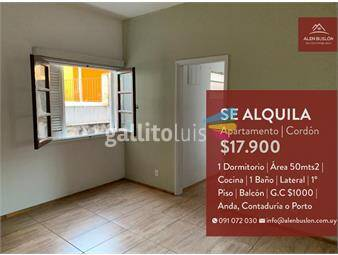 https://www.gallito.com.uy/apartamento-alquiler-1-dormitorio-cordon-bajos-gc-ideal-inmuebles-18984955