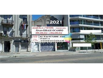 https://www.gallito.com.uy/8-de-octubre-2767-frente-a-la-universidad-catolica-inmuebles-18735206