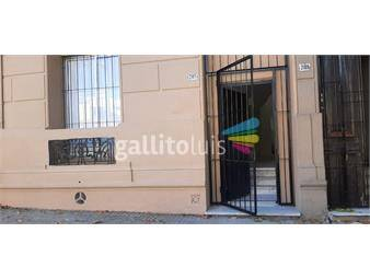 https://www.gallito.com.uy/proximo-palacio-legislativo-ambientes-amplios-todo-nuevo-inmuebles-19713067