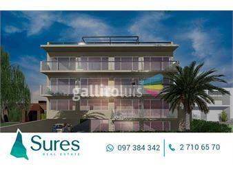 https://www.gallito.com.uy/lomas-de-malvin-inmuebles-16109962