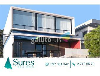 https://www.gallito.com.uy/oficina-en-parque-batlle-ideal-empresa-de-software-480m2-inmuebles-17850677