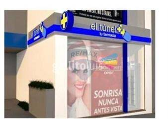 https://www.gallito.com.uy/local-comercial-frente-a-punta-carretas-shopping-inmuebles-18205741