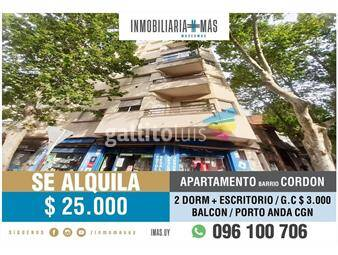 https://www.gallito.com.uy/apartamento-alquiler-cordon-montevideo-imasuy-r-inmuebles-18455466