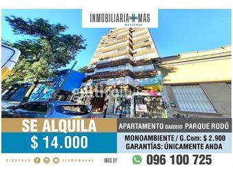 https://www.gallito.com.uy/apartamento-alquiler-parque-rodo-montevideo-imasuy-lc-inmuebles-19208601