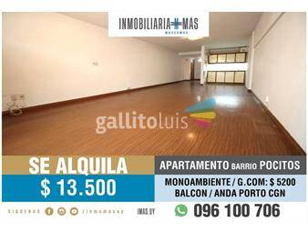 https://www.gallito.com.uy/apartamento-alquiler-punta-carretas-montevideo-imasuy-r-inmuebles-19488299