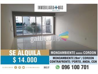 https://www.gallito.com.uy/alquiler-apartamento-centro-montevideo-imasuy-l-inmuebles-19488440