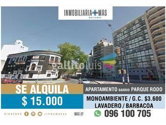 https://www.gallito.com.uy/apartamento-alquiler-parque-rodo-montevideo-imasuy-s-inmuebles-19514942