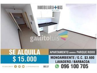 https://www.gallito.com.uy/apartamento-alquiler-parque-rodo-montevideo-imasuy-s-inmuebles-19552653
