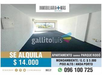 https://www.gallito.com.uy/apartamento-alquiler-monoambiente-palermo-imasuy-lc-inmuebles-19553063