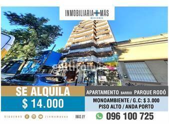 https://www.gallito.com.uy/apartamento-alquiler-monoambiente-cordon-imasuy-lc-inmuebles-19553064