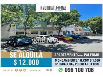 https://www.gallito.com.uy/apartamento-alquiler-barrio-sur-montevideo-imasuy-r-inmuebles-19488300