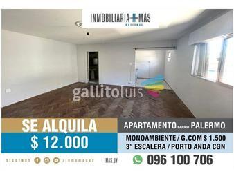 https://www.gallito.com.uy/apartamento-alquiler-cordon-montevideo-imasuy-r-inmuebles-19488301