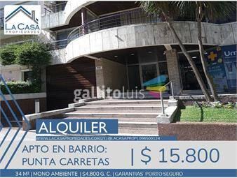 https://www.gallito.com.uy/apartamento-punta-carretas-inmuebles-19617849