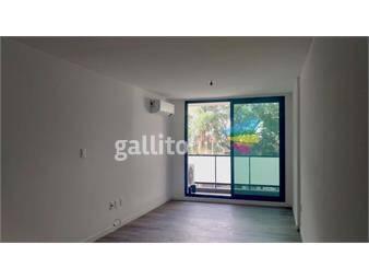 https://www.gallito.com.uy/park-square-herrera-monoambiente-207-inmuebles-19688250