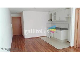 https://www.gallito.com.uy/apartamento-en-venta-1-dormitorio-1-baã±o-prãcticamente-a-inmuebles-17841150